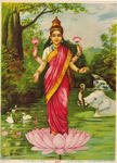 Classical Indian Art Gallery - OLEOGRAPH PRINT by RAJA RAVI VARMA