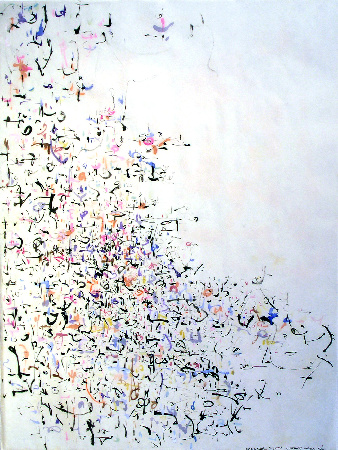 Artwork >> Richard Lazzara >> distant viewing