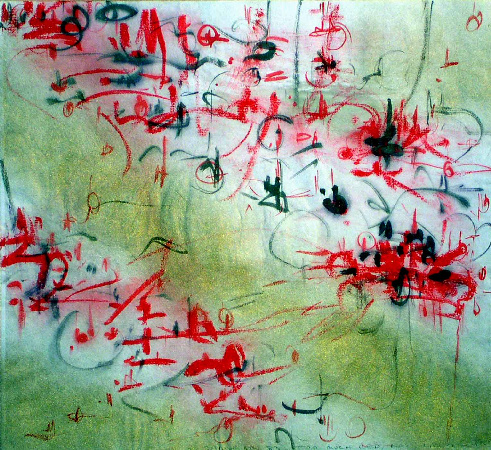 Artwork >> Richard Lazzara >> too much red for lal baba