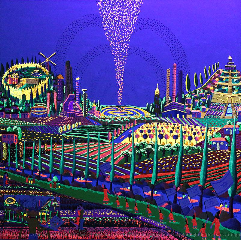 Artwork >> Raphael Perez >> Phosphorescent paintings glow in ultraviolet light in the dark at night naive art raphael perez