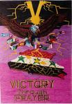 Surealworld Illustrations - Victory Through Prayer