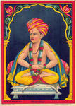 Classical Indian Art Gallery - OLEOGRAPH PRINT - SHREE GNANADEV