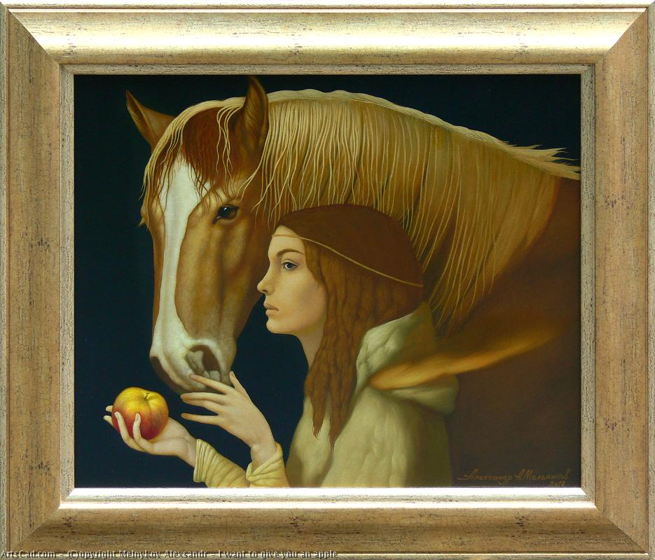 Artwork >> Melnykov Alexsandr >> I want to give you an apple