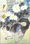 Zhen Lianxiu - yellow butterflies and cat