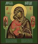 Alexander Bukharin - Don icon of the Mother of God