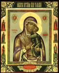Alexander Bukharin - Tolga icon of the Mother of God