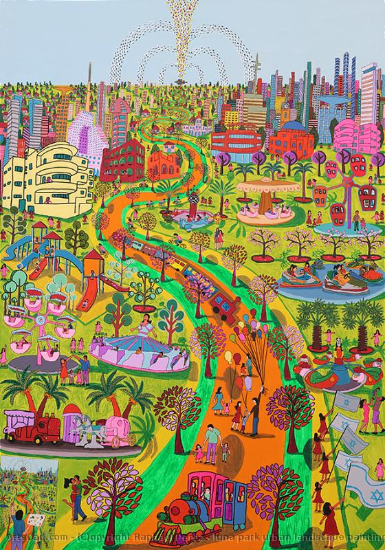 Artwork >> Raphael Perez >> luna park urban landscape paintings naive art painting cityscape painter israeli artist raphael perez