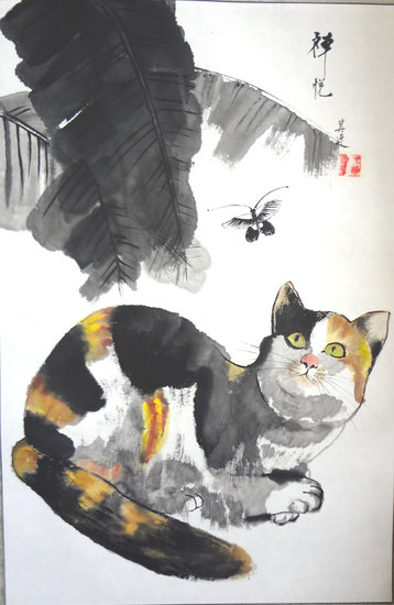 Artwork >> Zhen Lianxiu >> butterfly and cat